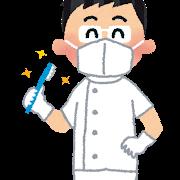 世田谷 歯医者 歯科 審美歯科 口コミ 評判 おすすめ